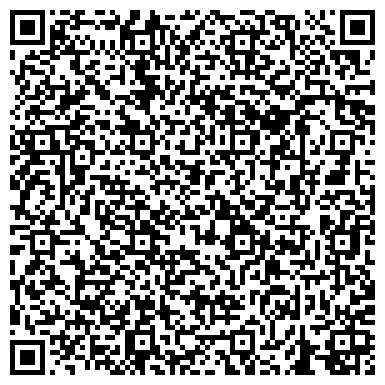 """QR-код с контактной информацией организации ООО Бухгалтерская компания """"АЛАЗАР"""""""