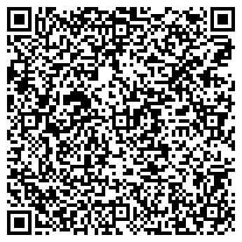 QR-код с контактной информацией организации ООО Инвест Софир