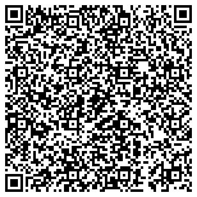 """QR-код с контактной информацией организации ТОО Бухгалтерская компания """"ESBI"""""""