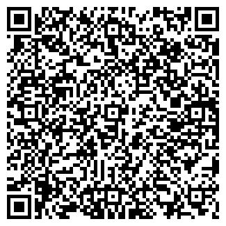 """QR-код с контактной информацией организации ТОО """"HM"""""""