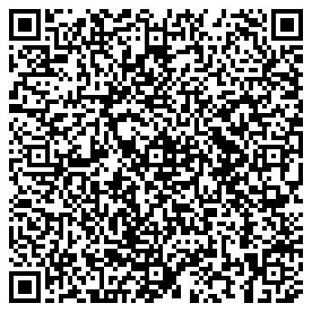 QR-код с контактной информацией организации ООО Вид - престиж