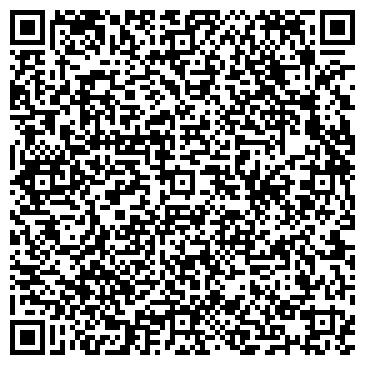 """QR-код с контактной информацией организации Общество с ограниченной ответственностью ООО """"Роял Консалт"""""""
