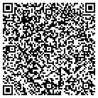 QR-код с контактной информацией организации ООО «БизнесПрактик»
