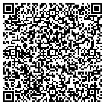 """QR-код с контактной информацией организации ООО """"ДОРАДАрайс"""""""