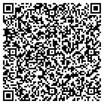 QR-код с контактной информацией организации ИП Шорец Т.В.