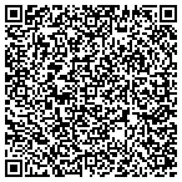 """QR-код с контактной информацией организации ТОО""""Бухучет — НАП фр.№ 9»"""