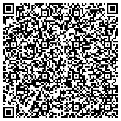 QR-код с контактной информацией организации ТОО «Express Business Consulting»