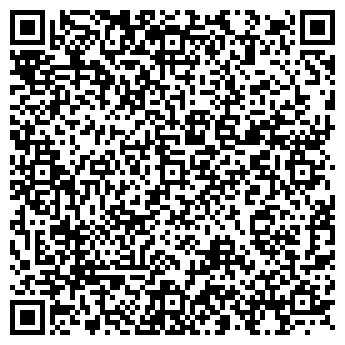 QR-код с контактной информацией организации Общество с ограниченной ответственностью ТОО «ITSD»