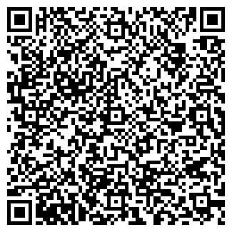 QR-код с контактной информацией организации ИП Гулжан
