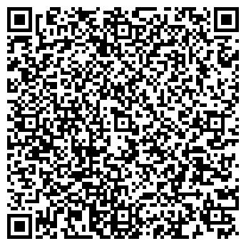 QR-код с контактной информацией организации SUIRGEN COMPANY ТОО