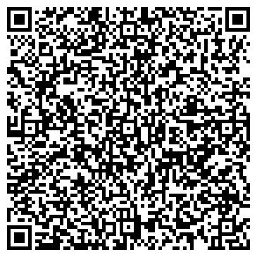 QR-код с контактной информацией организации Общество с ограниченной ответственностью ТОО «Салык Pro»