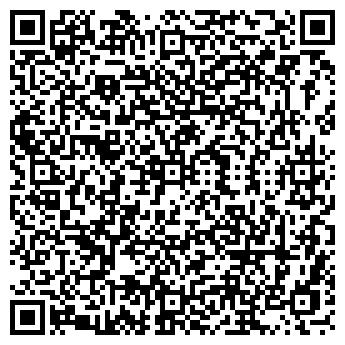 QR-код с контактной информацией организации ИП Булекбаева А.Н.