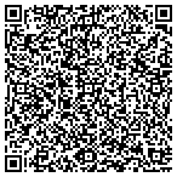 QR-код с контактной информацией организации ТОО «Asser Consulting»