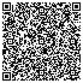 QR-код с контактной информацией организации Общество с ограниченной ответственностью TOO «Radan-electric»