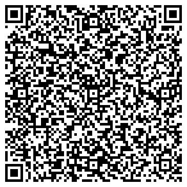 """QR-код с контактной информацией организации Общество с ограниченной ответственностью ООО """"ТАНТА ПЛЮС"""""""