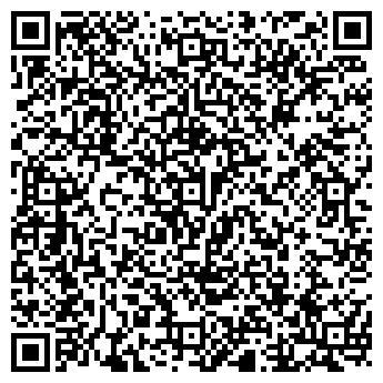 """QR-код с контактной информацией организации ТОО """"ИНТЕРМЕДИКА-НС"""""""