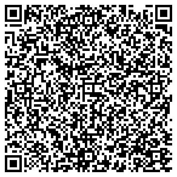 QR-код с контактной информацией организации ТОО «Print Tech Centre»