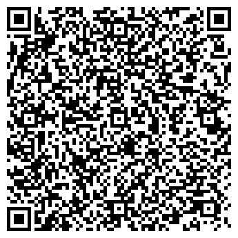 QR-код с контактной информацией организации LaserService LLC