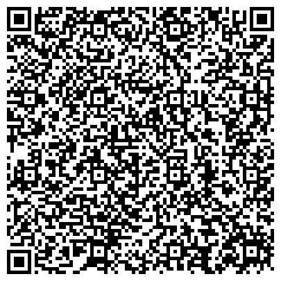 """QR-код с контактной информацией организации """"Стетоскоп"""" Интернет-магазин медтехники в Одессе"""