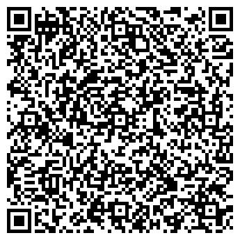 QR-код с контактной информацией организации ИП Сакович А.И