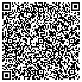 QR-код с контактной информацией организации Белый Терем