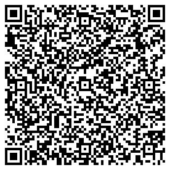 QR-код с контактной информацией организации Трейд-Лайн-Дизайн, Частное предприятие