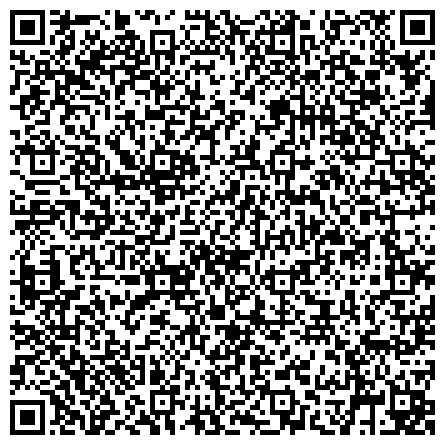 QR-код с контактной информацией организации Субъект предпринимательской деятельности Stroika-Veka.By :: Ремонт квартир в Минске. Отделка и ремонт квартир. Стройматериалы.