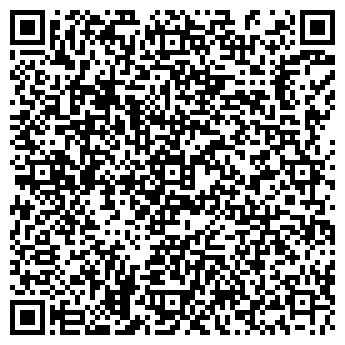 """QR-код с контактной информацией организации Общество с ограниченной ответственностью ООО """"ЮникадСтрой"""""""