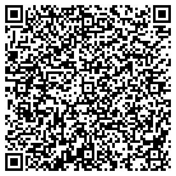 QR-код с контактной информацией организации Частное предприятие ЧУП Хададося