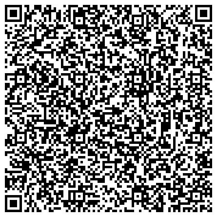 QR-код с контактной информацией организации STROYA.by::Ремонт квартир в Минске. Отделка и ремонт квартир, коттеджей в Минске, Беларусь.