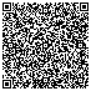 """QR-код с контактной информацией организации ЧУП """"Оазис Амшер"""""""