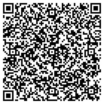 QR-код с контактной информацией организации TRAVELLАND