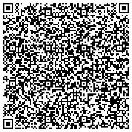 QR-код с контактной информацией организации Субъект предпринимательской деятельности 3DProjekt.By :: Дизайн интерьера квартир,коттеджей в Минске, Беларусь.3D визуализация в 3D Max,V-ray