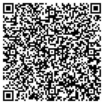 """QR-код с контактной информацией организации Общество с ограниченной ответственностью ООО """"ДЕСТЕР"""""""