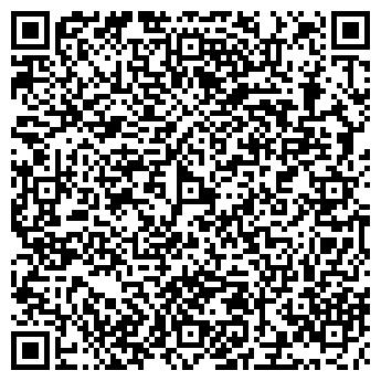QR-код с контактной информацией организации ИП Павленко Н. В., Частное предприятие