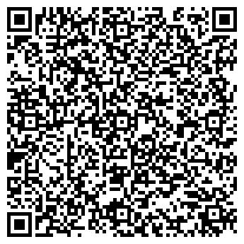 """QR-код с контактной информацией организации Общество с ограниченной ответственностью ООО """"Вадимас"""""""
