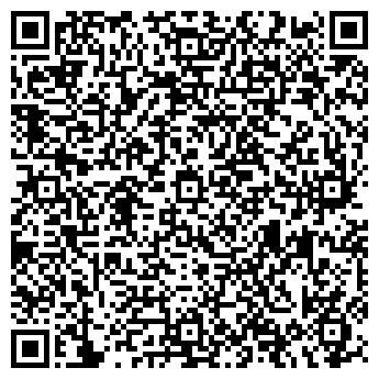 """QR-код с контактной информацией организации ООО """"Хавит Инвест"""""""