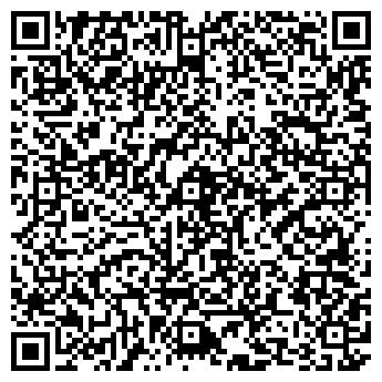 QR-код с контактной информацией организации Артифик Стайл