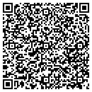 QR-код с контактной информацией организации Дарс ООО
