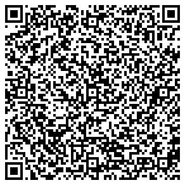 QR-код с контактной информацией организации Общество с ограниченной ответственностью ООО «Центр ландшафтной архитектуры»