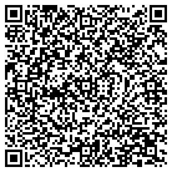 QR-код с контактной информацией организации Kristall Di