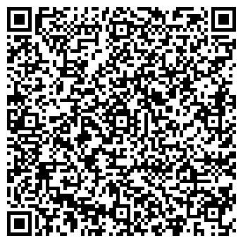 QR-код с контактной информацией организации ИП Дедюля В. А.