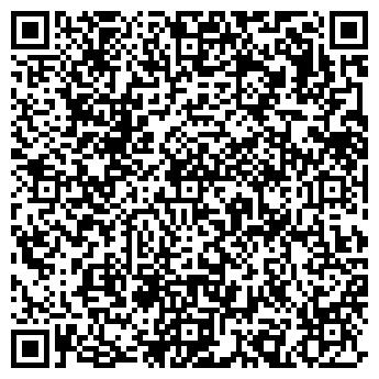 QR-код с контактной информацией организации Фотостудия ANT