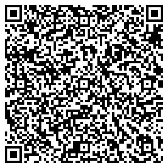 QR-код с контактной информацией организации BelonDesign, Частное предприятие