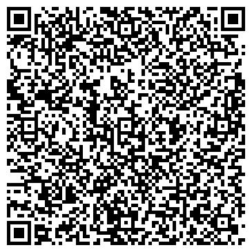 QR-код с контактной информацией организации Дизайн цех 13, Субъект предпринимательской деятельности