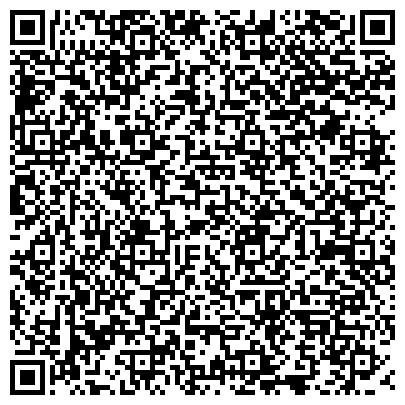 QR-код с контактной информацией организации Общество с ограниченной ответственностью Дизайн студия интерьера в Бресте. Chameleon Design Studio.