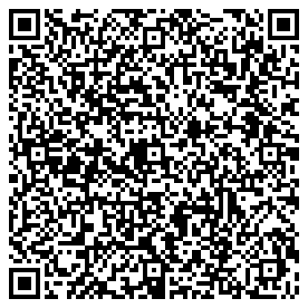 """QR-код с контактной информацией организации ООО """"Смар и КО"""""""