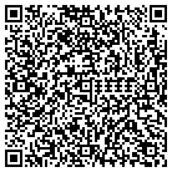 QR-код с контактной информацией организации ИП Гиз Л. М