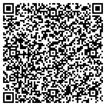 """QR-код с контактной информацией организации """"Сфера Экологии"""""""