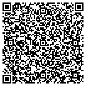 """QR-код с контактной информацией организации Общество с ограниченной ответственностью ООО""""МэйкСтрой"""""""